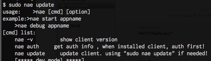 nae-update-error.png